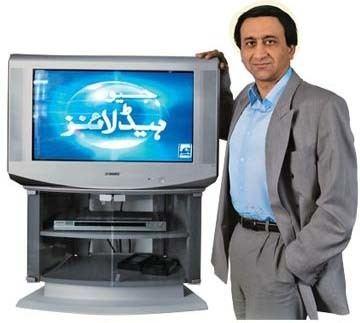 Mir Shakil-ur-Rahman What Mir Shakilur Rehman39s Conviction Means For The Rest
