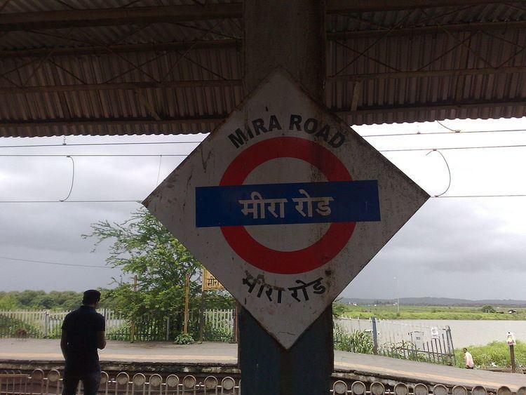 Mira Road railway station