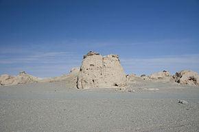 Miran fort httpsuploadwikimediaorgwikipediacommonsthu