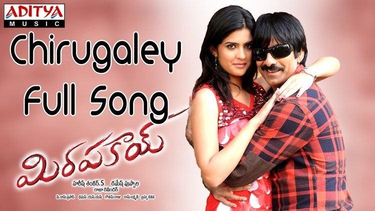 Mirapakay Chirugaley Full Song Mirapakay Movie Ravi Teja Richa