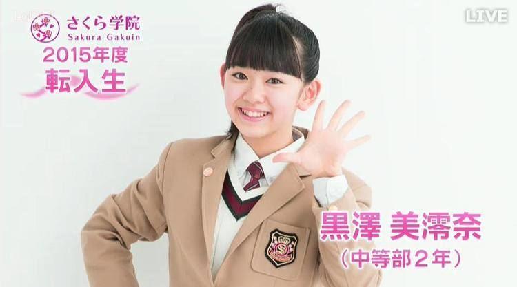 Mirena Kurosawa New Members SakuraGakuin