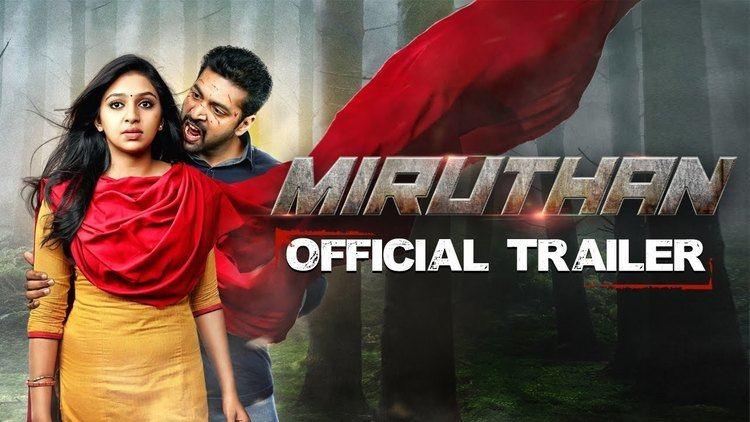 Miruthan Miruthan Official Trailer Jayam Ravi Lakshmi Menon D Imman