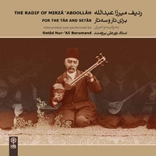 Mirza Abdollah Persian Music Shop The Radif of Mirza Abdollah For the Tar Setar