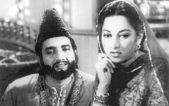 Mirza Ghalib 1954