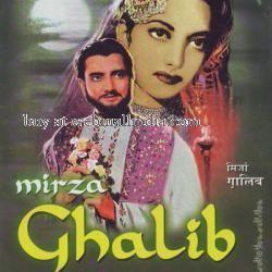 Mirza Ghalib 1954 Hindi Movie Mp3 Song Free Download