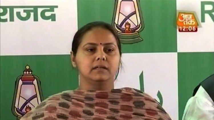 Misa Bharti Misa Bharti on RJD MP Ramkripal Yadav YouTube