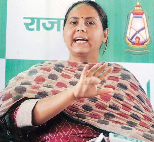Misa Bharti Lalu Prasad under fire for fielding Misa says Giridhar Jha