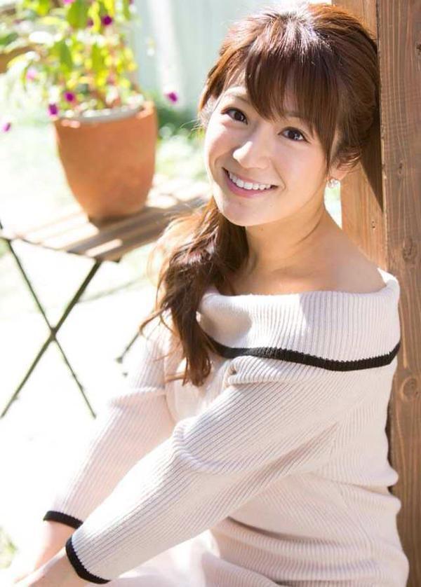 Misato Nagano B5CiigUCMAECQT5jpg 600838 Misato Nagano Pinterest
