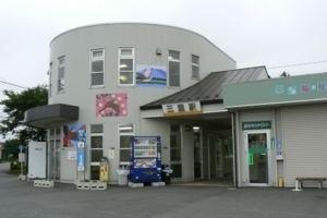 Misato Station (Mie)