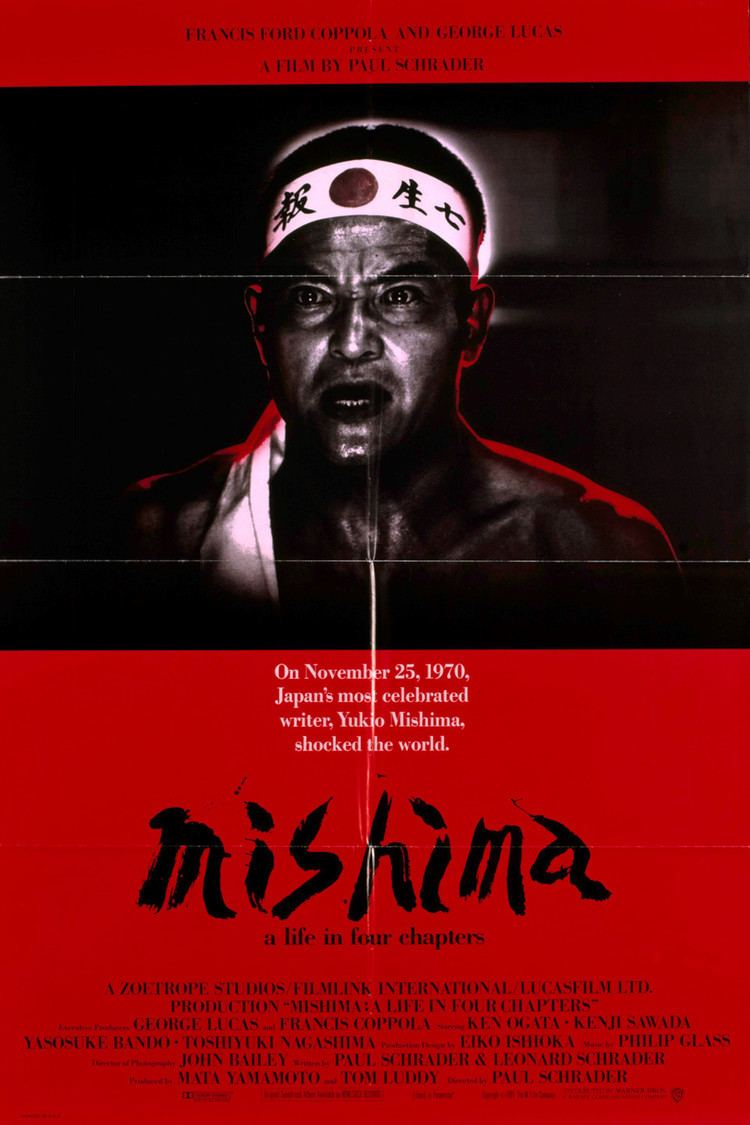 Mishima: A Life in Four Chapters wwwgstaticcomtvthumbmovieposters8783p8783p
