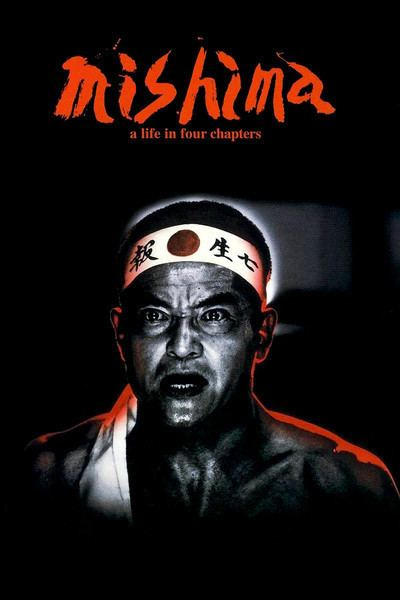 Mishima: A Life in Four Chapters Mishima A Life in Four Chapters Movie Review 1985 Roger Ebert