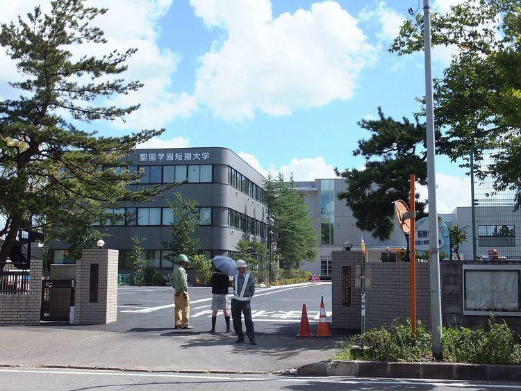 Misono Gakuen Junior College