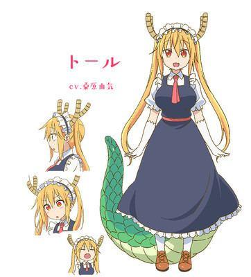 Miss Kobayashi's Dragon Maid Crunchyroll Posts Miss Kobayashi39s Dragon Maid Anime39s English