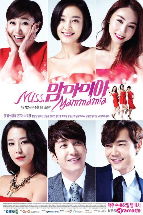 Miss Mamma Mia wwwkoreandramaorgwpcontentuploads201501Mis