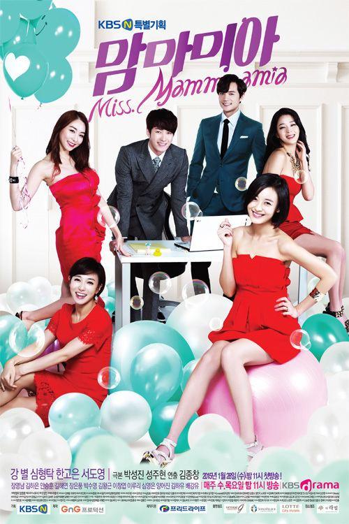 Miss Mamma Mia Miss Mamma Mia Korean Drama