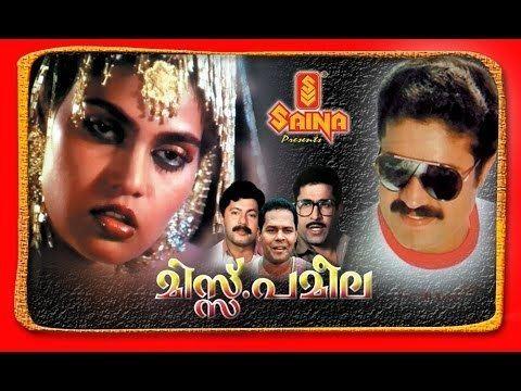 Miss Pameela Miss Pameela Full Malayalam Movie Silk Smitha Thyagarajan YouTube