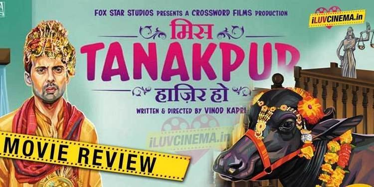 Miss Tanakpur Haazir Ho Movie review and rating Rahul Bagga