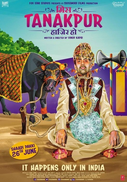 Miss Tanakpur Haazir Ho 2015 Watch hd geo movies