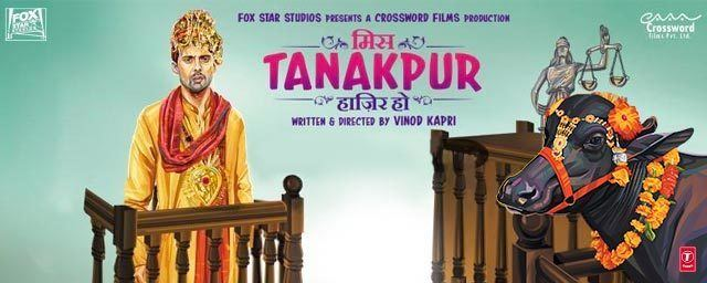 Miss Tanakpur Haazir Ho2015Full PC Movie DvdScr 700Mb Print