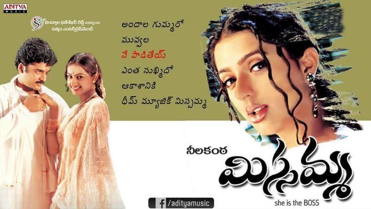 Missamma (2003 film) Missamma Movie Full Songs Jukebox Sivaji