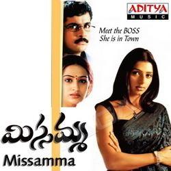 Missamma (2003 film) Missamma 2003 Songs Download