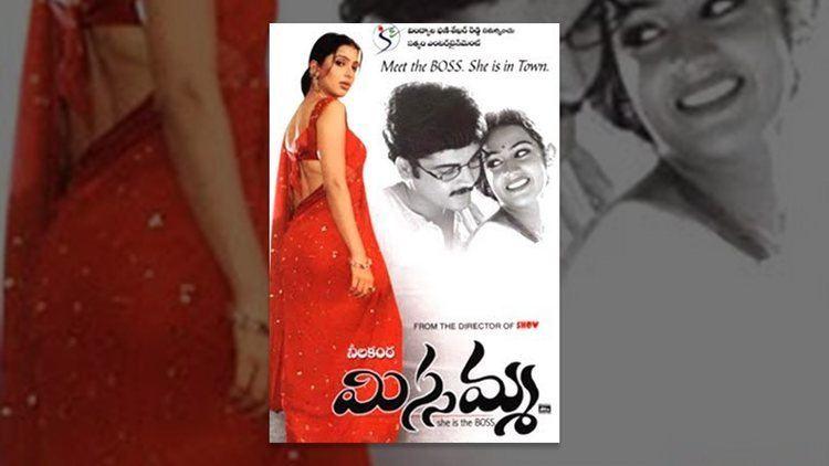 Missamma (2003 film) Missamma Comedy Scene Hot Bhumika Proposes To Sivaji YouTube