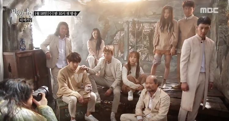Missing 9 Cast of quotMissing 9quot Opens Up About Difficulties Of Extremely