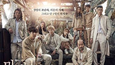 Missing 9 Missing 9 9 Watch Full Episodes Free Korea TV