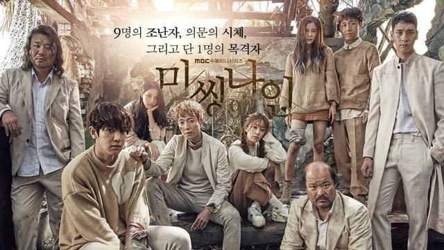 Missing 9 Watch Missing 9 episode 11 live online President Hwang Jaeguk to