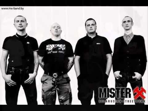 Mister X (band) httpsiytimgcomviSNrxJU6YPQQhqdefaultjpg