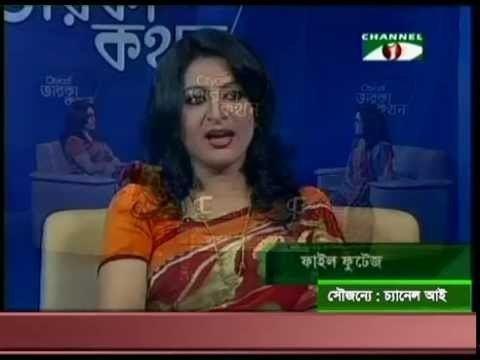 Mita Noor Bangladeshi actress Mita nur July 1 2013 YouTube