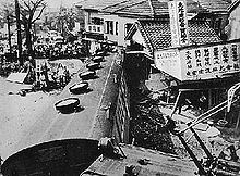 Mitaka incident httpsuploadwikimediaorgwikipediacommonsthu