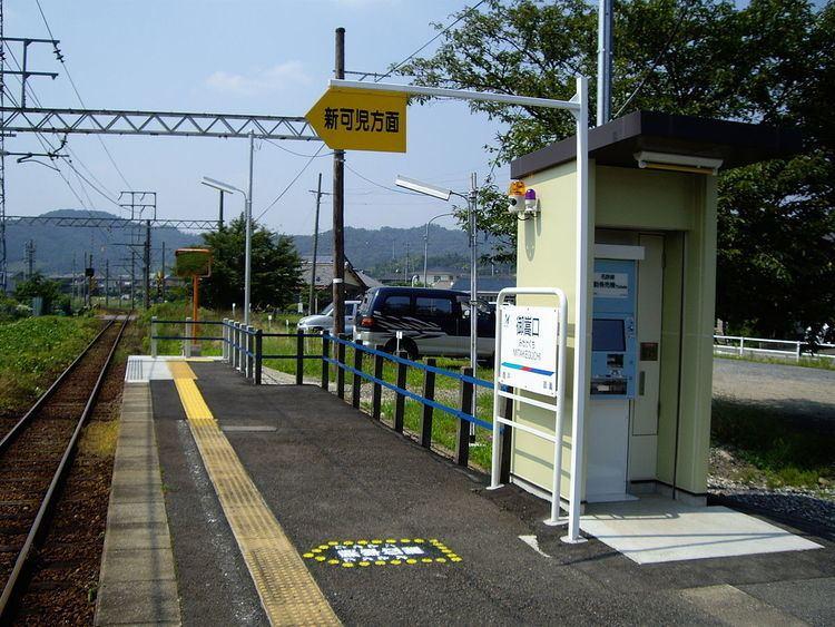 Mitakeguchi Station