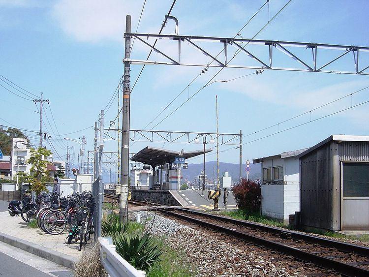 Mitaki Station