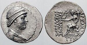 Mithridates II of Parthia Mithridates II of Parthia Wikipedia