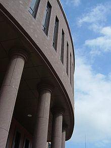 Mito Junior College httpsuploadwikimediaorgwikipediacommonsthu
