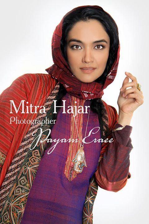 Mitra Hajjar Mitra Hajjar Pictures 2