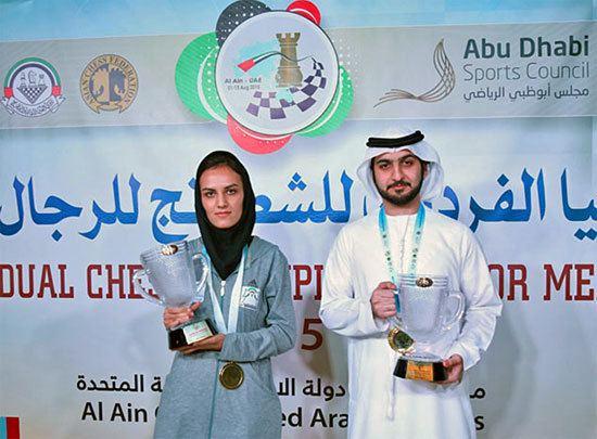 Mitra Hejazipour Hejazipour new Asian Womens Champion Sakk Sakk