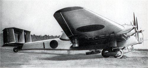 Mitsubishi Ki-20 httpsuploadwikimediaorgwikipediacommonsee