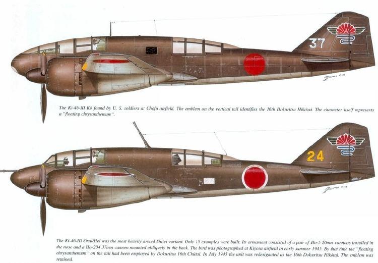Mitsubishi Ki-46 Ww2 Japanese Aircraft beautiful Ki 46 was the among the most
