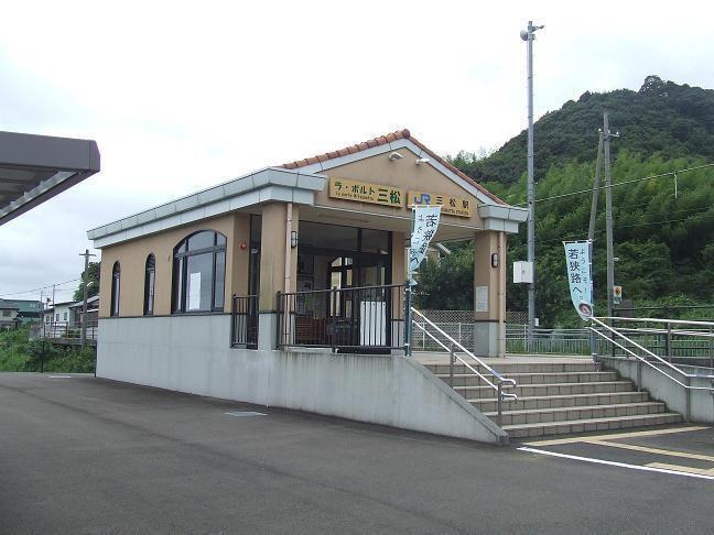 Mitsumatsu Station (Fukui)