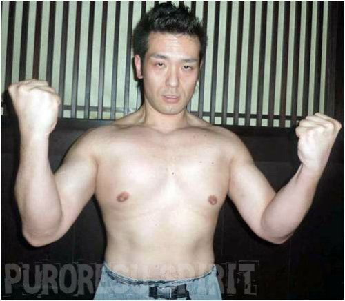 Mitsuo Momota Puroresu Spirit Keeping the Spirit Alive Rikidozan39s