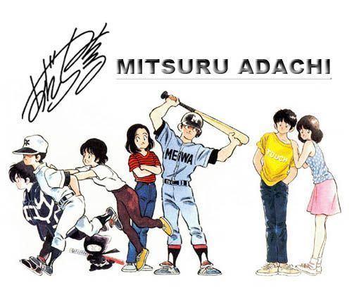 Mitsuru Adachi adachi mitsuru39s comic books lt3 The BiDimensional World