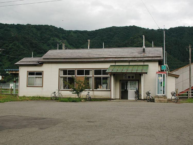 Mitsuseki Station