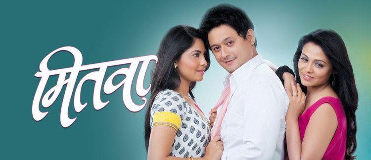 Mitwaa Mitwaa marathi movie Review Swapnil Joshi Sonalee Kulkarni