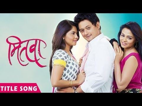 Mitwaa Mitwaa on Moviebuffcom
