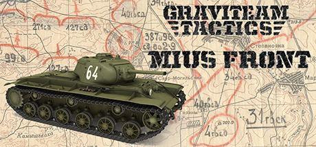 Mius-Front cdnedgecaststeamstaticcomsteamapps312980hea