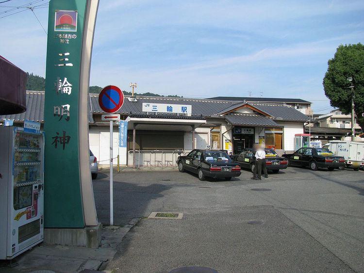 Miwa Station