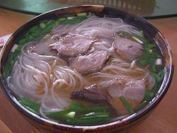 Mixian (noodle) httpsuploadwikimediaorgwikipediacommonsthu