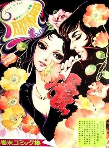 Miyako Maki Miyako Maki Lambiek Comiclopedia